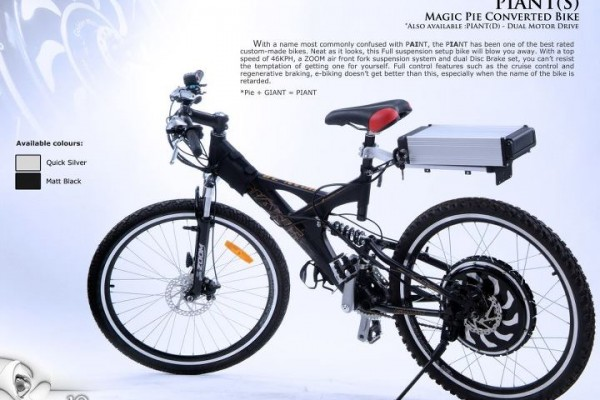 จักรยานไฟฟ้าเสือภูเขาแบบปกติ
