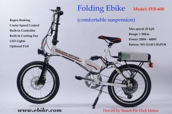 จักรยานไฟฟ้าพับได้ตอนไม่พับ