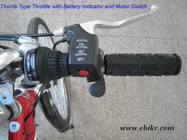 เบรคจากชุดติดตั้งจักรยานไฟฟ้า จะมีสวิทช์ไฟฟ้าร่วมด้วย