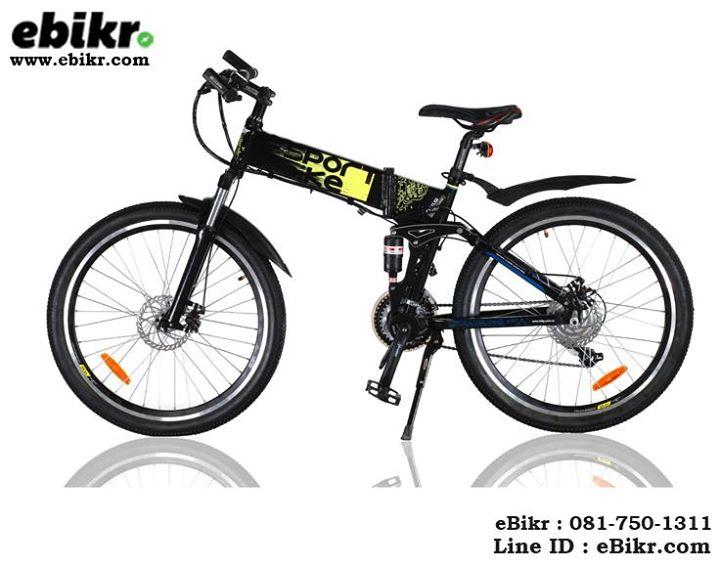 จักรยานไฟฟ้าพับได้เสือภูเขาล้อ 26 นิ้ว