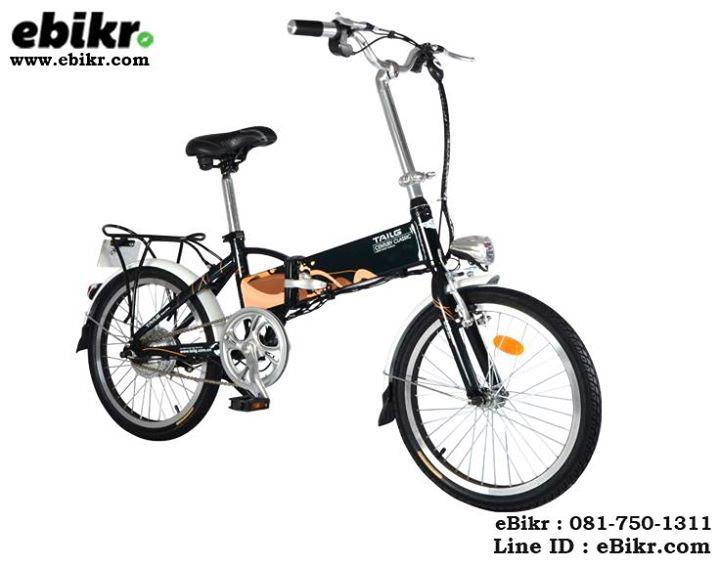 จักรยานไฟฟ้าพับได้ล้อ 20 นิ้ว เหมาะกับการใช้งานอเนกประสงค์