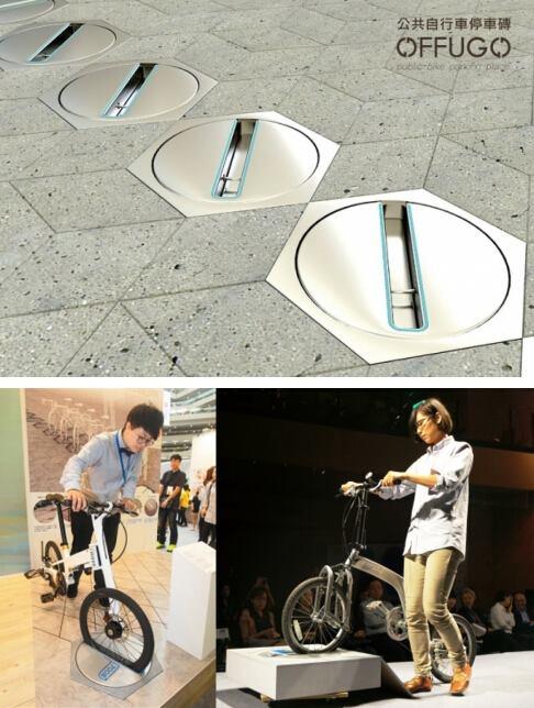 ทดสอบใช้งานที่จอดจักรยานแบบอิฐปูถนน