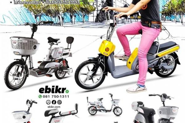 วิธีการบำรุงรักษารถจักรยานไฟฟ้าที่ถูกต้อง